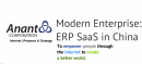 Modern Enterprise : Software as a Service ERP in China